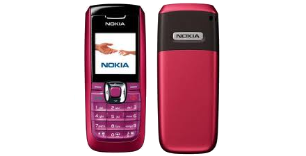 nokia 2626 full phone specifications xphone24 com specs rh xphone24 com nokia 2626 service manual Nokia 2600